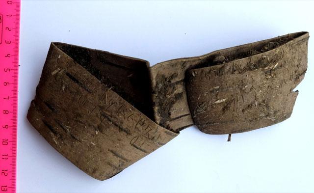 В москве нашли четвёртую в истории раскопок города грамоту
