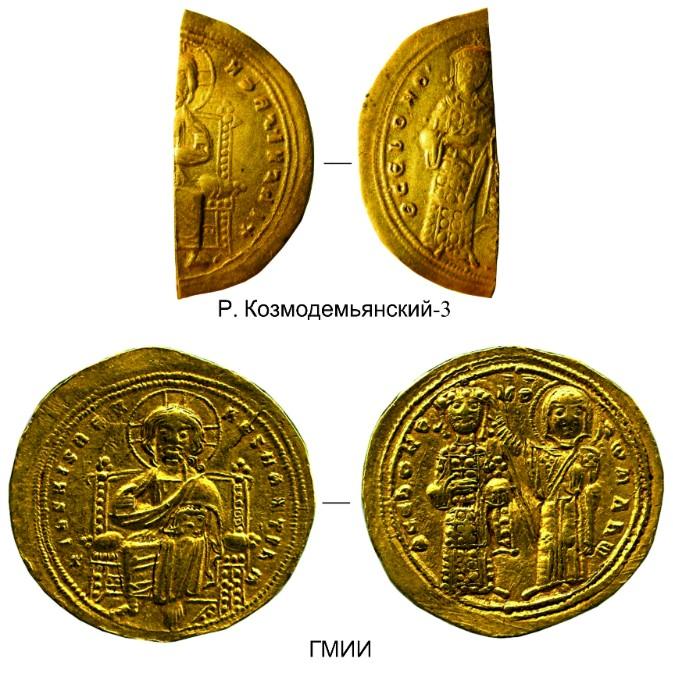 В новгороде нашли золотую монету византийского императора