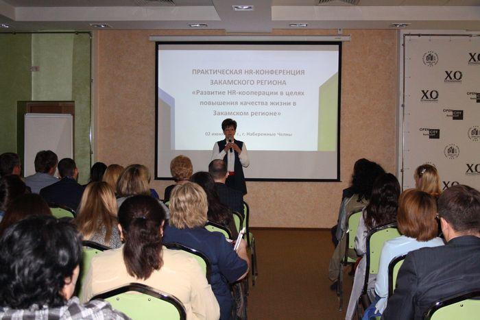 В татарстане планируется реализовать принципиально новый проект в сфере наноиндустрии