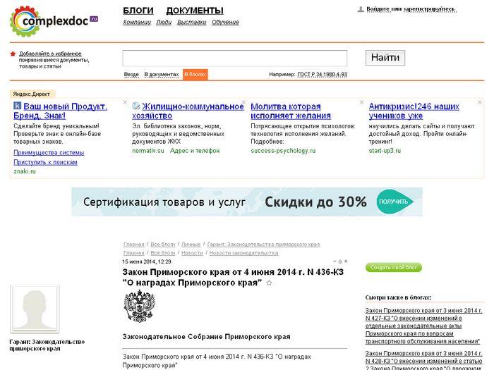 Влас петров назначен новым коммерческим директором компании оптоган