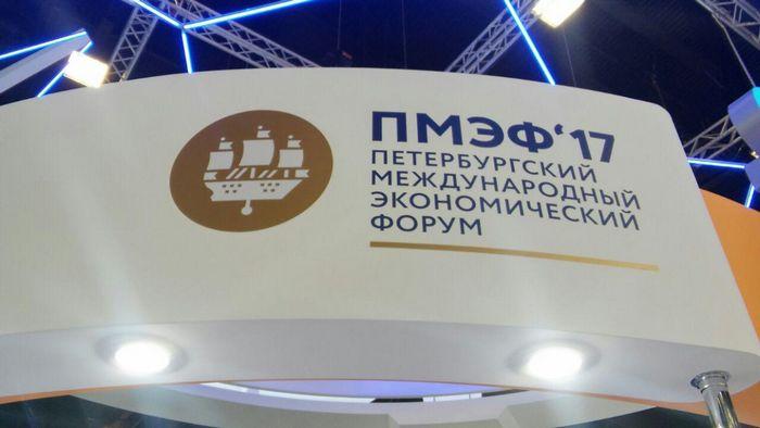 Завершился первый день работы первого международного форума по нанотехнологиям