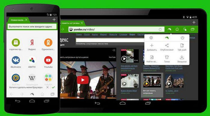 Зеленые телефоны: последние разработки