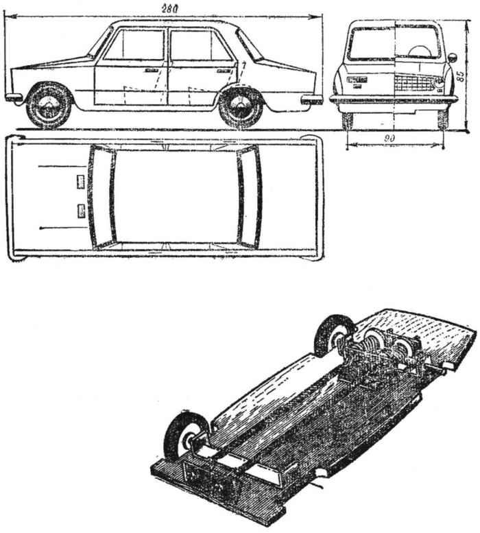 «Жигули» — макет и модель